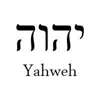 Pin On 1 Yud Hei Vav Hei Name Of God