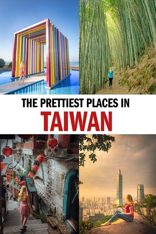 The prettiest places in Taiwan - how to find those perfect photography spots, the best times to go and how to get the best photos in Taiwan. #Taiwan #Instagram