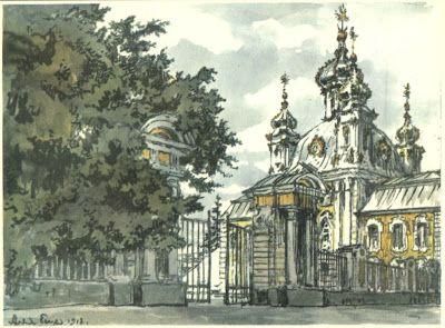 Открытки с репродукциями: Александр Бенуа - рисунки, Петергоф.