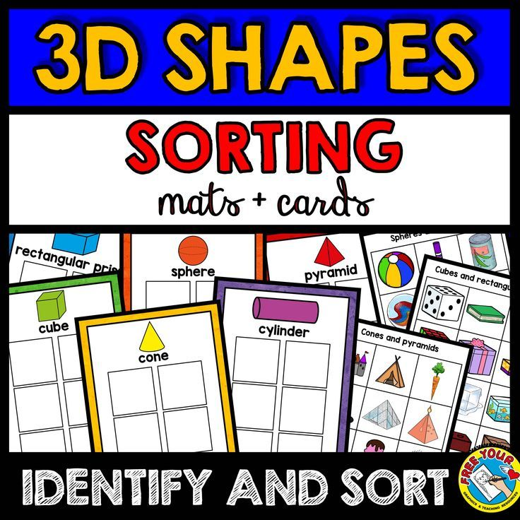 Cone In Real Life: Real Life 3d Shapes Sorting Activity (mats And Cards