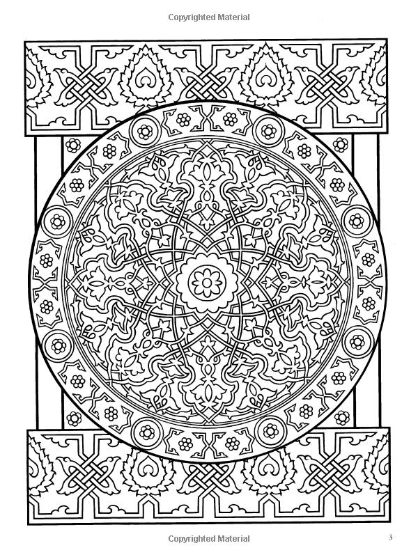 Amazon.com: Decorative Tile Designs Coloring Book (Dover ...