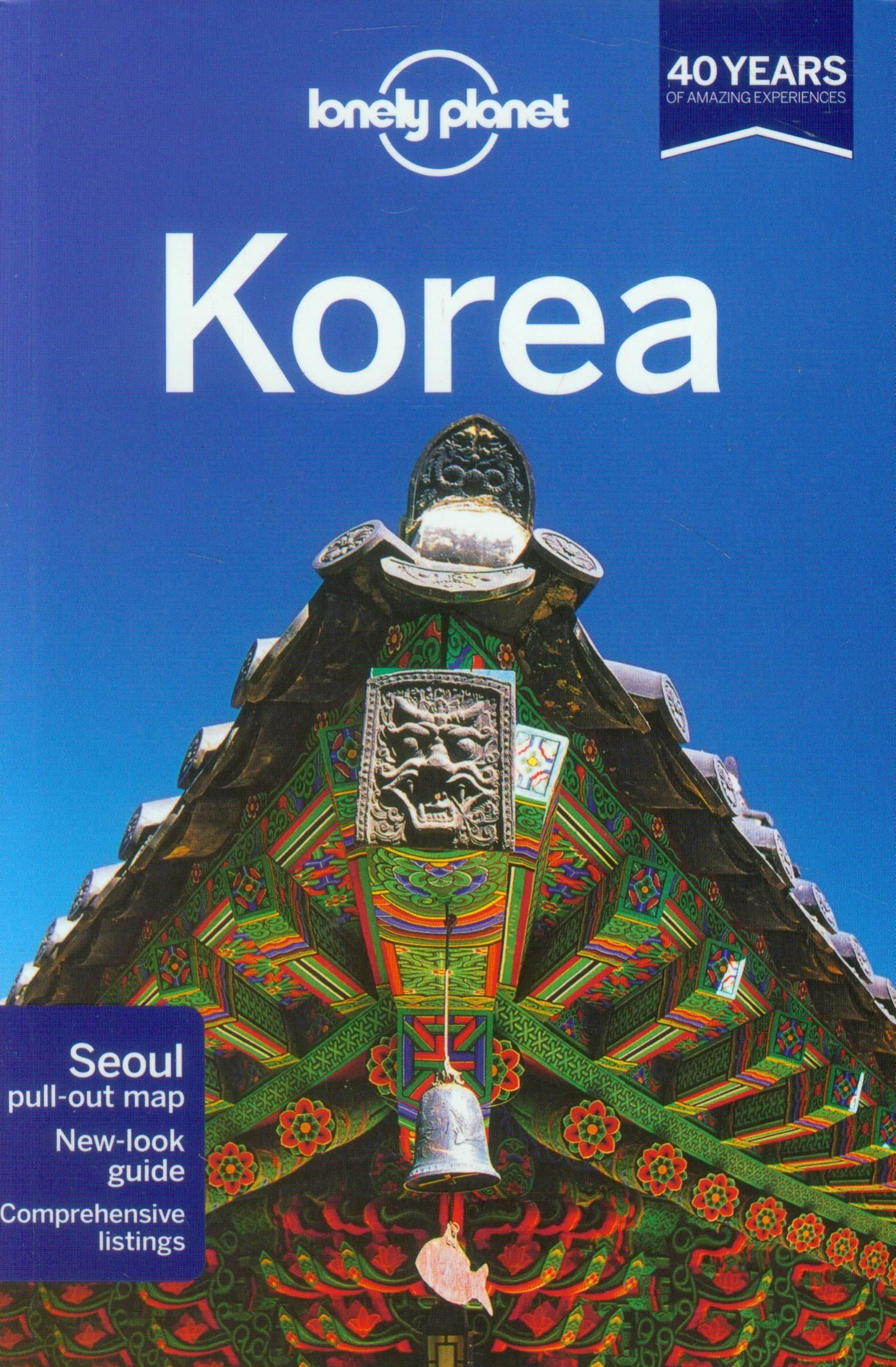 Lonely Planet Korea (Travel Guide) Paperback – February 1, 2013