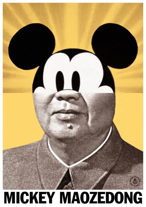 Just An Illusion 368 With Images Mickey Weird Pictures Weird Facts