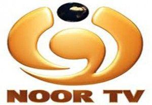 Noor Tv Added On Paksat 38E | Digital Satellite TV