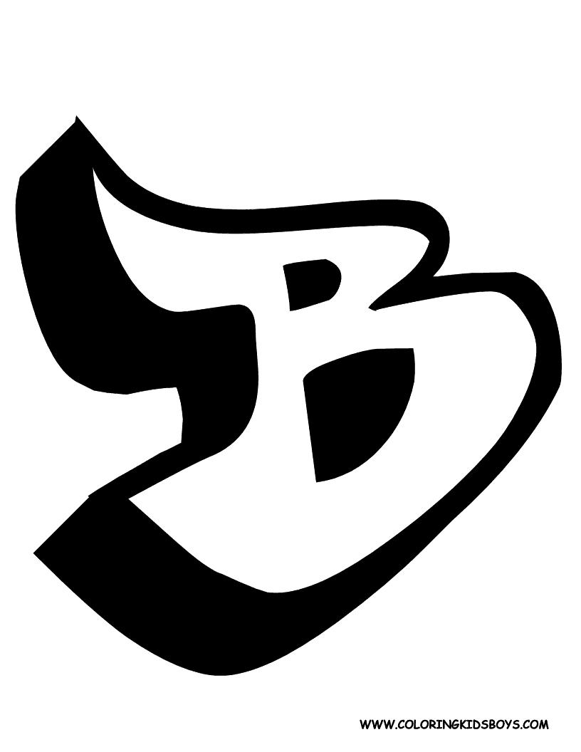 Its a b graffiti art graffiti lettering graffiti alphabet best graffiti lettering design