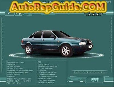 download free audi 80 avant b4 1991 repair manual multimedia rh pinterest com Audi B3 Audi R8