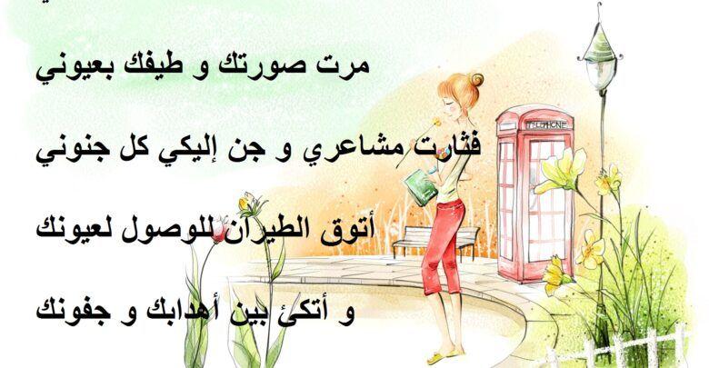 اشعار واقوال في الحب رومانسية مكتوبة ومصورة Arabic Calligraphy Calligraphy
