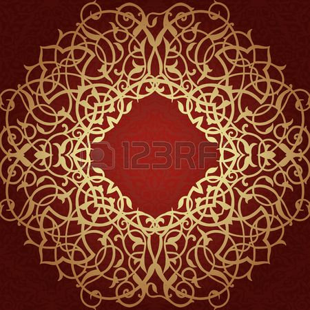 Vector adornado frontera transparente en estilo oriental L nea arte elemento para el dise o el lugar Foto de archivo