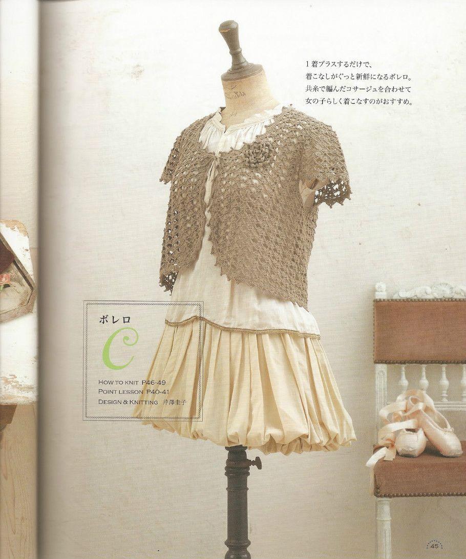 crochelinhasagulhas: casaqueto