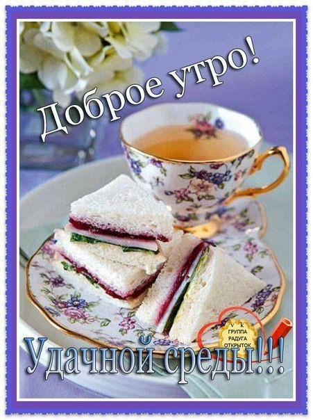 Nikolaj Truhin Vkusnyashki Eda I Lyubimye Blyuda
