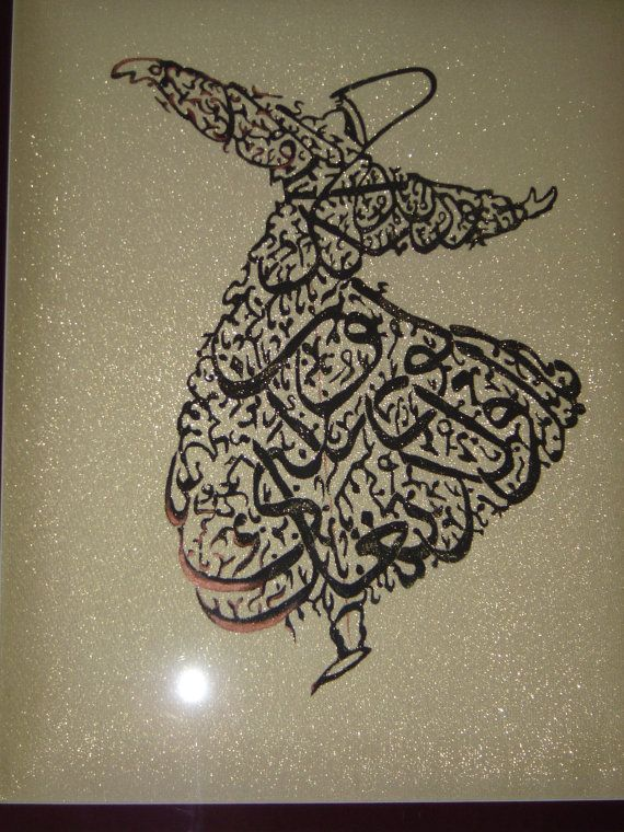 Semazen Whirling Dervish, Rumi, Hand painted