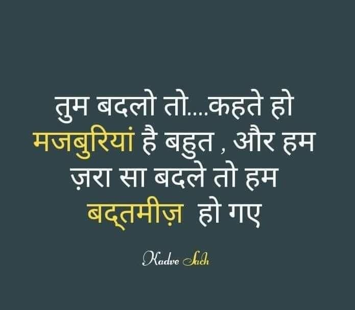 Sad Shayari Wallpaper Whatsapp Profile Image Photu Hindi Kabhi Aisi