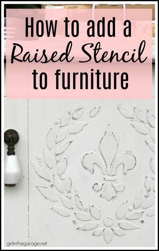 How to Add a Raised Stencil to Furniture Girl in the Garage How to Add a Raised Stencil to Furniture Girl in the Garage Jen Girl in the Garage girlinthegarage Blog nbsp h...