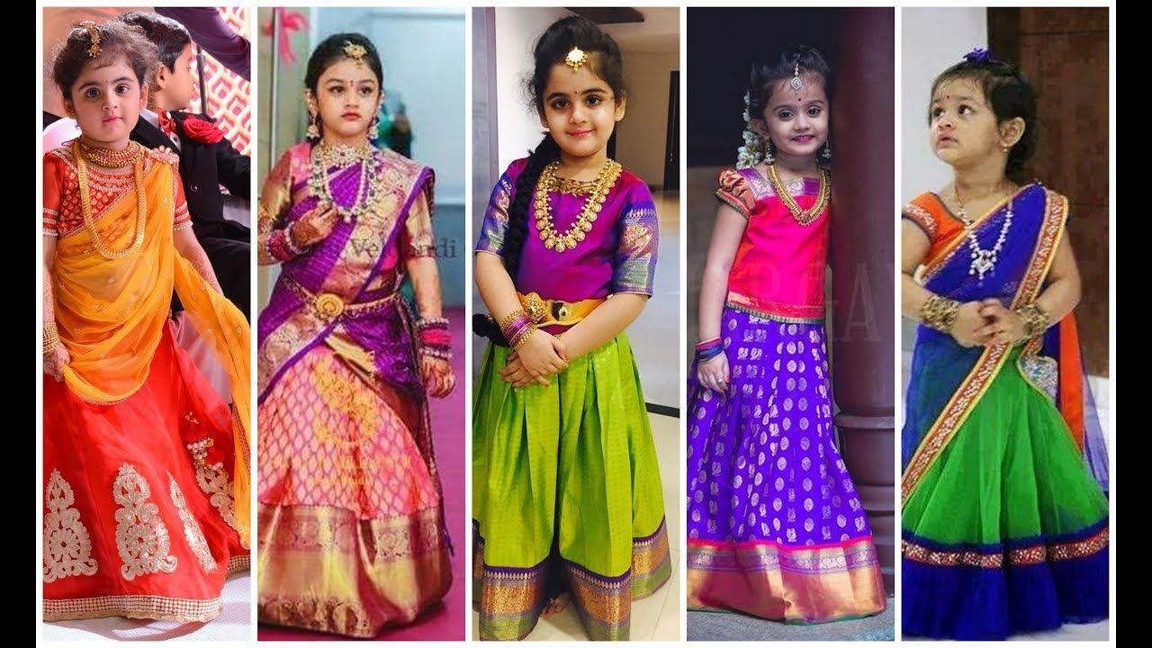 00b7fbb17b Kids Party Wear Traditional Dress Designs Catalogue    Baby Girls Lehenga  Designs 2017