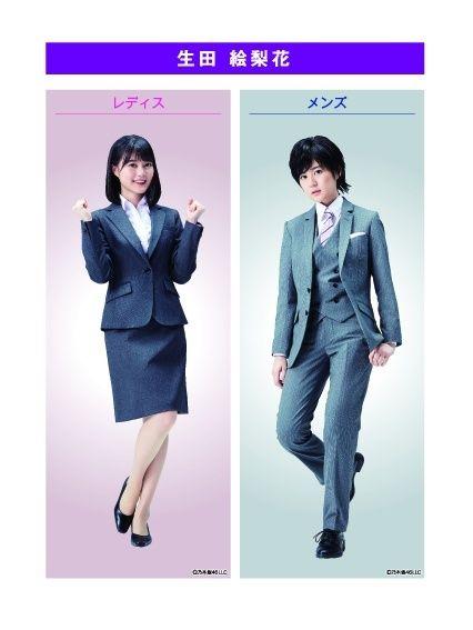 乃木坂46生田絵梨花&若月佑美、話題の ...