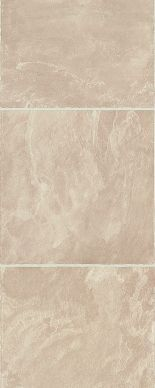 Residential Flooring | Flooring Products | Laminate | Product: Slate - Natural Beige | DETAILS