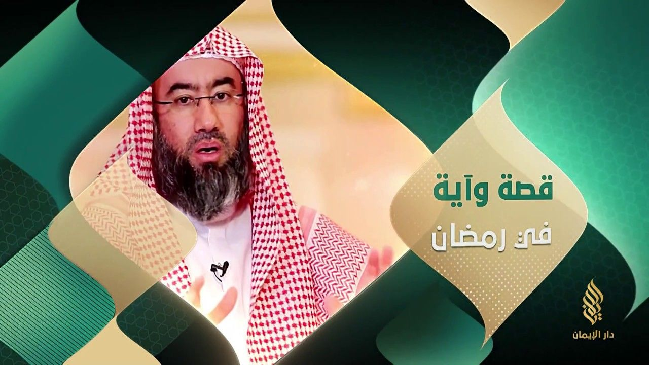 صدقه جاريه برنامج قصه وأيه الحلقه الثالثه رمضان 2019 Islamic Quotes Islam Quotes