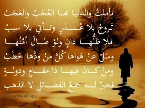 تأملت والدنيا بها الع ج ب والع ج ب حسين الجسمي عالي الجوده مقطع مطول Poster Arabic Calligraphy Art