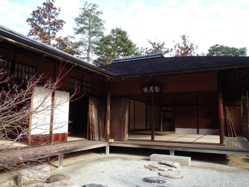 Shugakuin Imperial Villa (Kyoto, Japan): Address, Phone Number, Garden Reviews - TripAdvisor