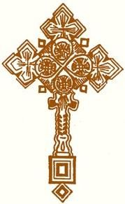 Ethiopian Orthodox Cross Orthodox Cross Cross Drawing African Art Paintings