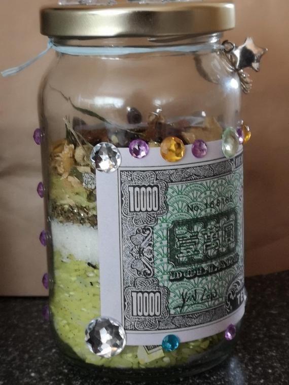 Hoodoo Money Jar -  Spell Kit -  Santeria Witchcraft Occult, Magick. #moneyspells