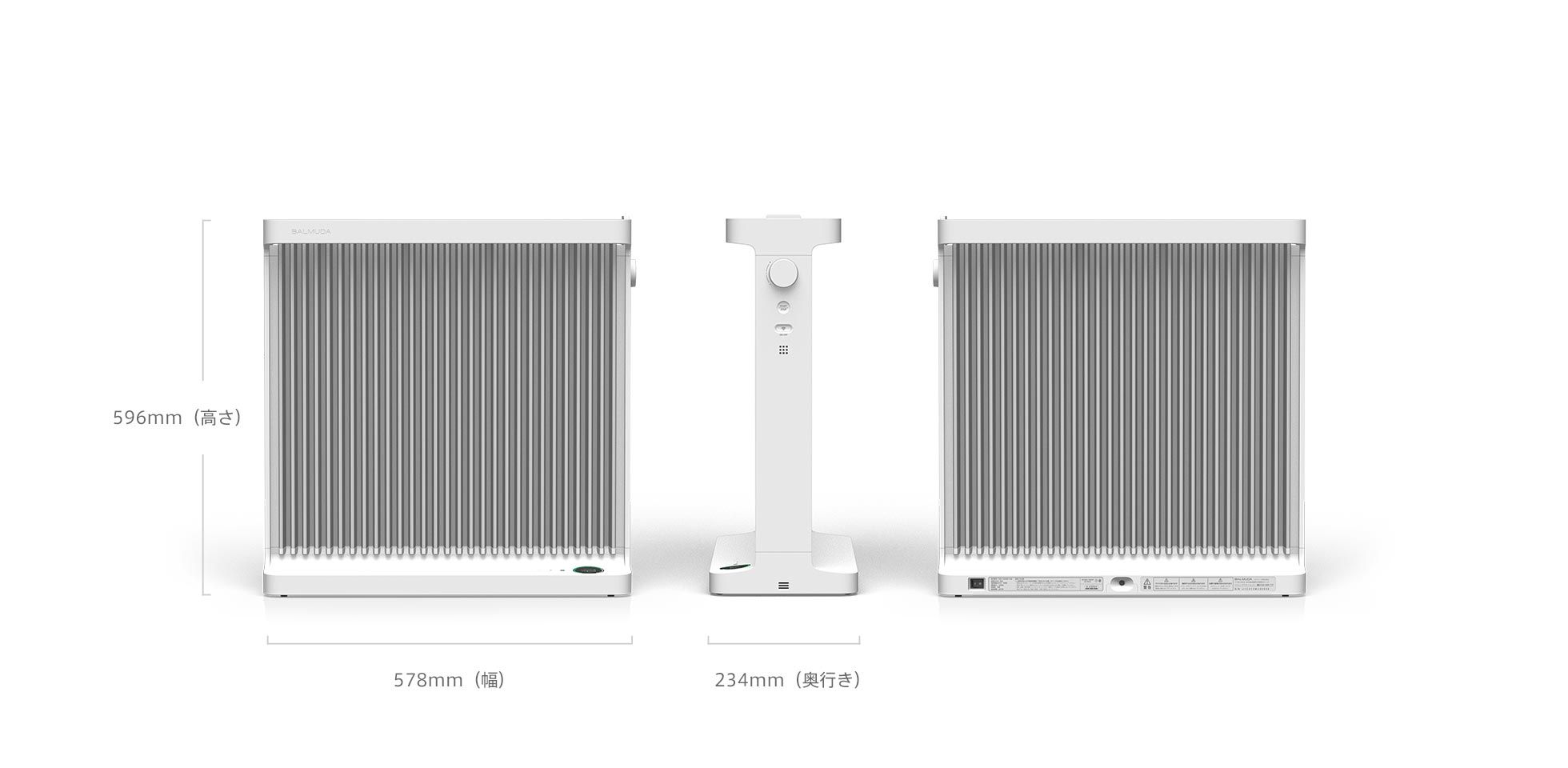 バルミューダ | SmartHeater(スマートヒーター)| 世界で最も先進的で、最もクリーンなヒーター