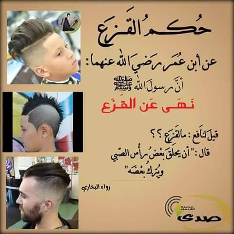 Pin By Right Ayman On Nation Of Islam Pinterest