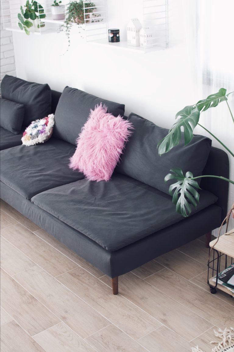 Le Canape Meridienne Et Les Nouveaux Pieds Deco Salon Ikea