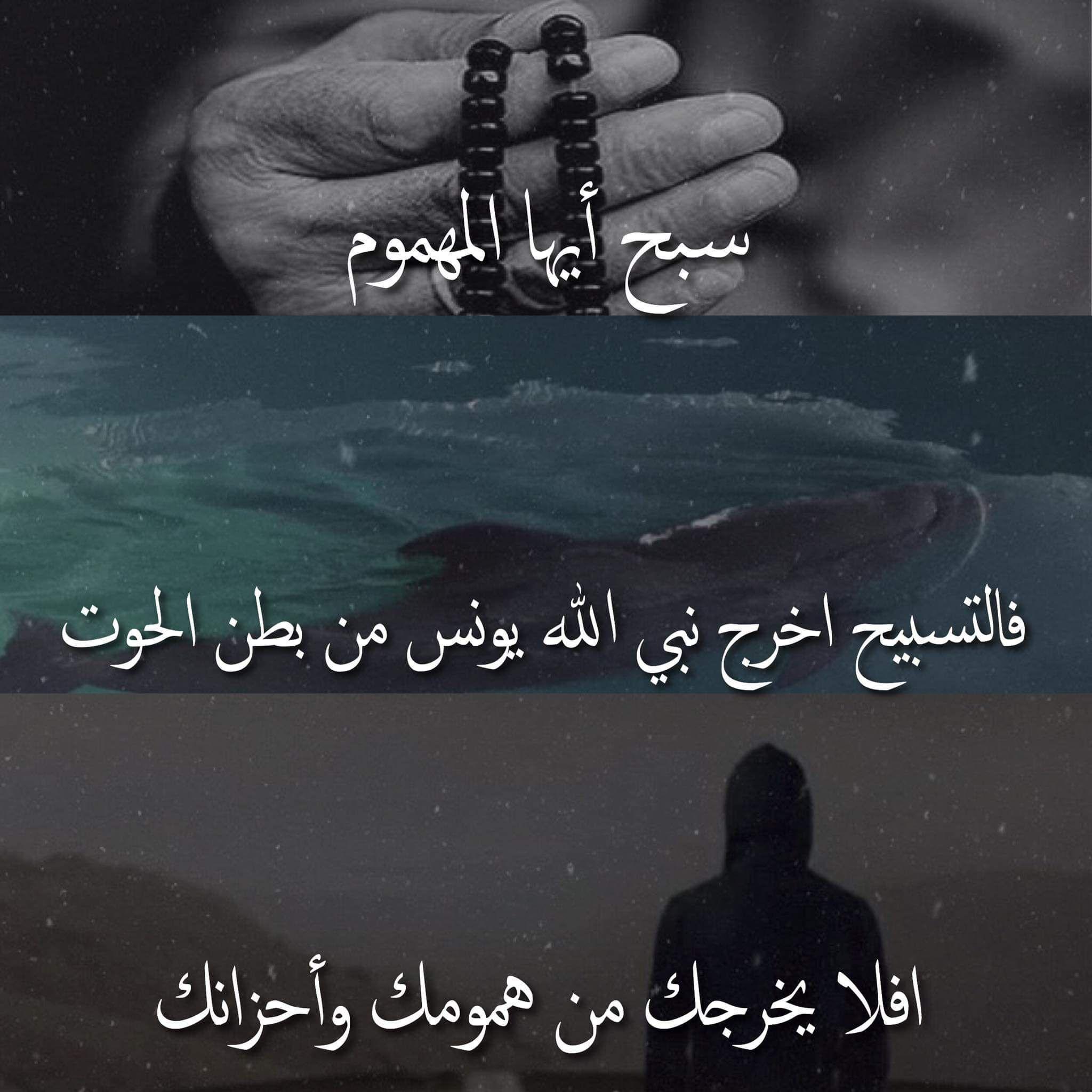 خواطر دينية قصيرة مزخرفة Self Motivation Islam Movie Posters