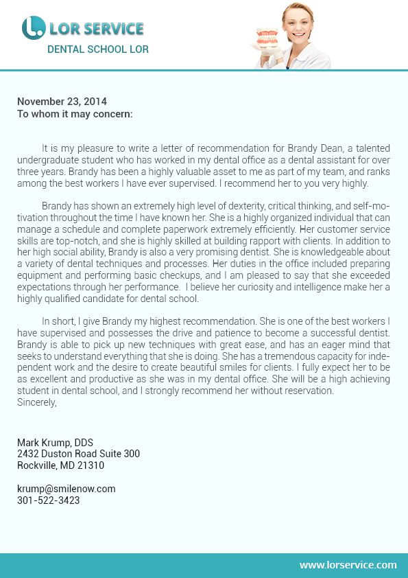 Pin by Lor Service on Dental School Letter of Recommendation Sample