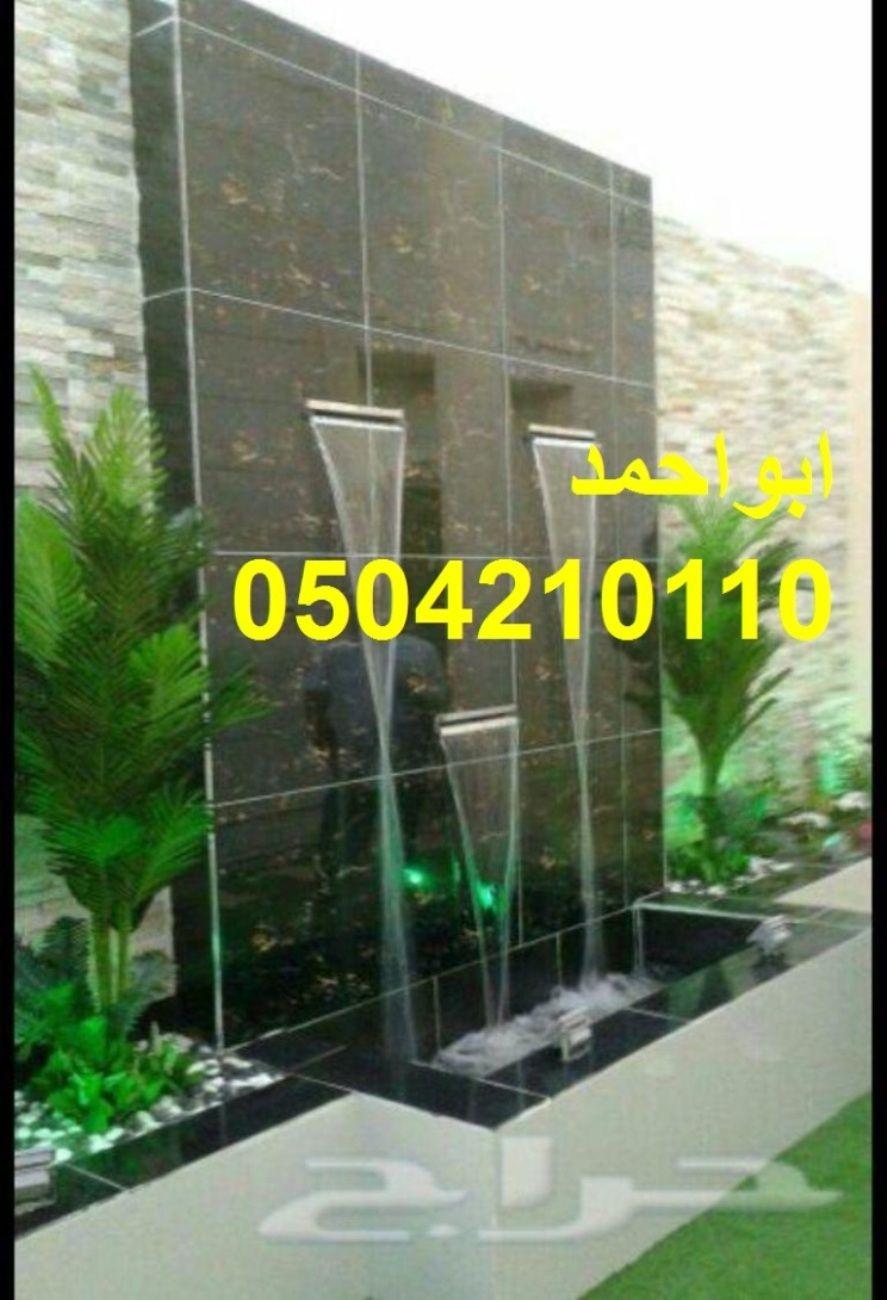 Pin By سناء الاحمدي On محمود Home Decor Home Decor