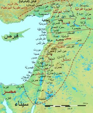 سوريا ومحافظاتها في القرنين التاسع والعاشر الميلاديين Old Photos Map Carpentry Projects