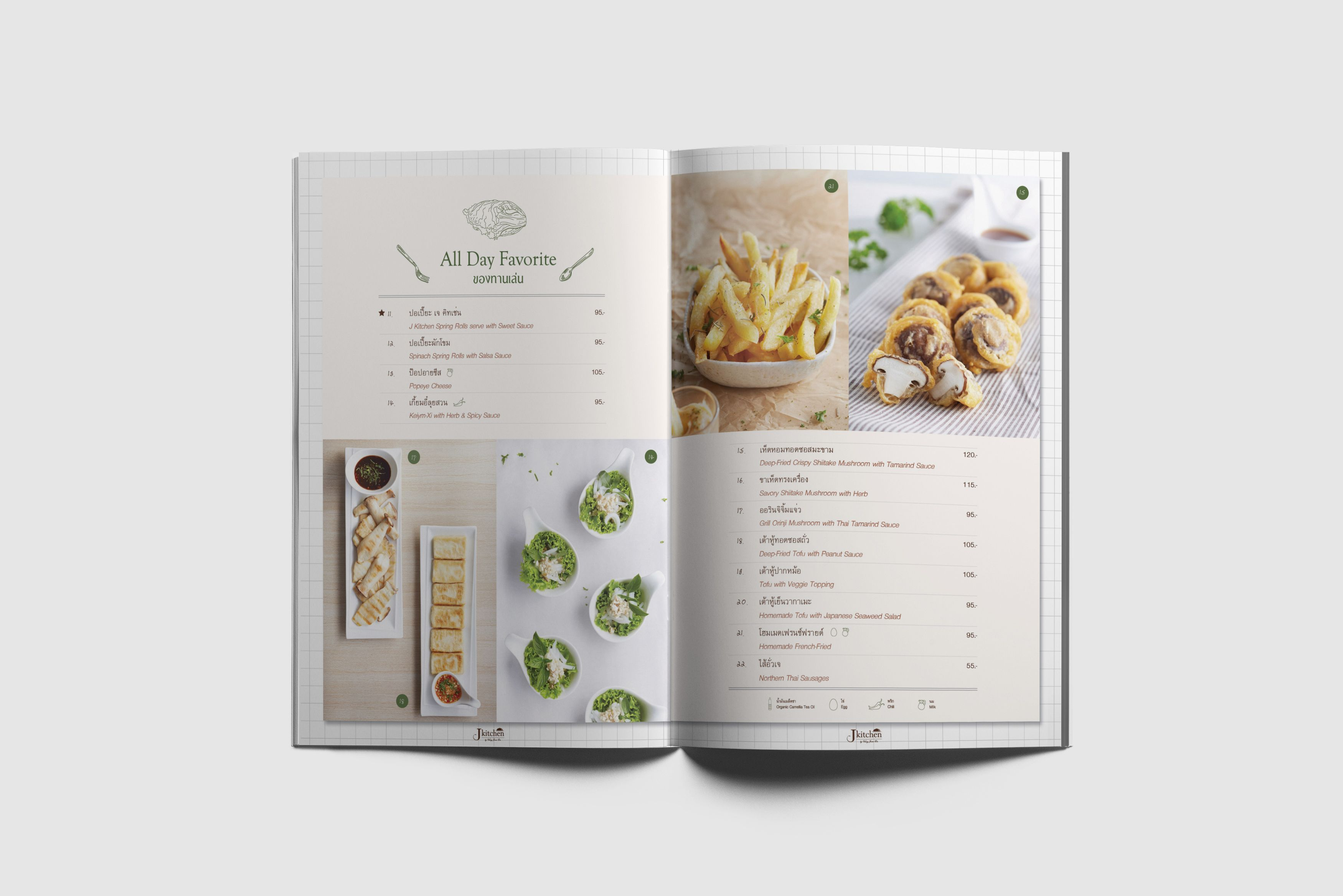 menu design for j kitchen by vieng joom on graphic design chiangmai thailand sabudbobstudio on j kitchen id=36374
