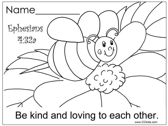 Be Kind And Loving To Each Other Sunday School Coloring Pages