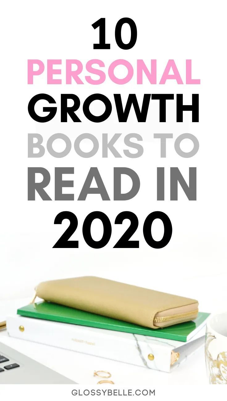 10 Self-Improvement Books To Read In 2020 – Glossy Belle