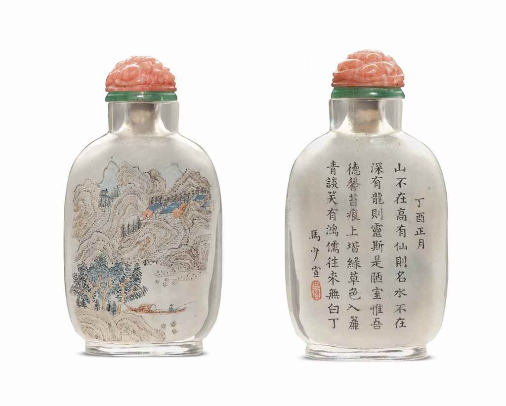 Wine Bottle hand painted, Painted Sea Turtles Magic Message in a Bottle.  $55.00,