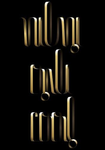 inquietto - art direction & design (oscar marchal portfolio) » portfolio archive » vilvi, only cool