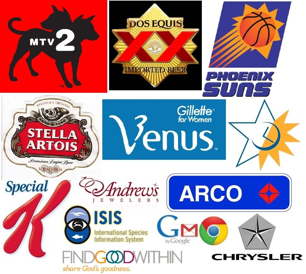 Some Of My Favorites Loaded With Occult Meaning Corporate Logos
