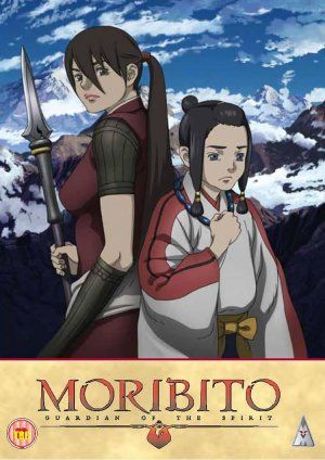 Seirei No Moribito Favorite Anime Anime Art Manga Anime Anime