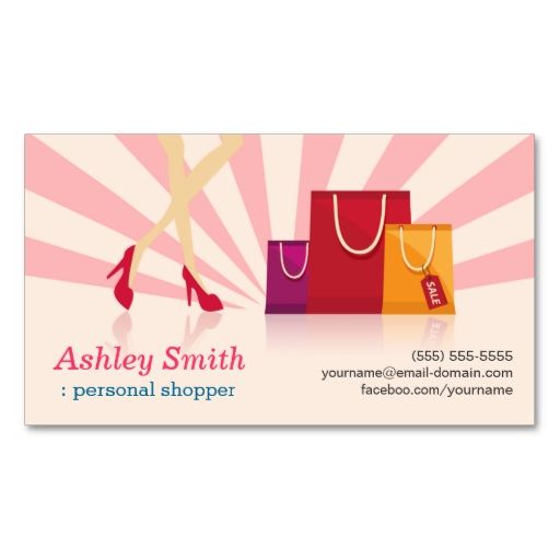 Personal shopper business card business cards and business personal shopper double sided standard business cards pack of make your own business card with this great design all you need is to add your info to this reheart Gallery