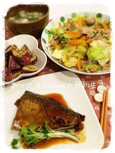 の 味噌 献立 鯖 煮