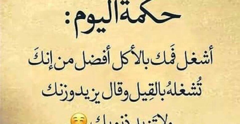 اشعار حكم قصيرة وجميلة لعمالقة الشعر العربي Arabic Calligraphy Calligraphy