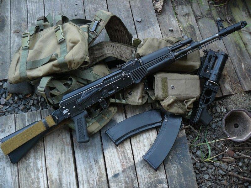 Ak74m: Guns, Weapons, Guns, Ammo