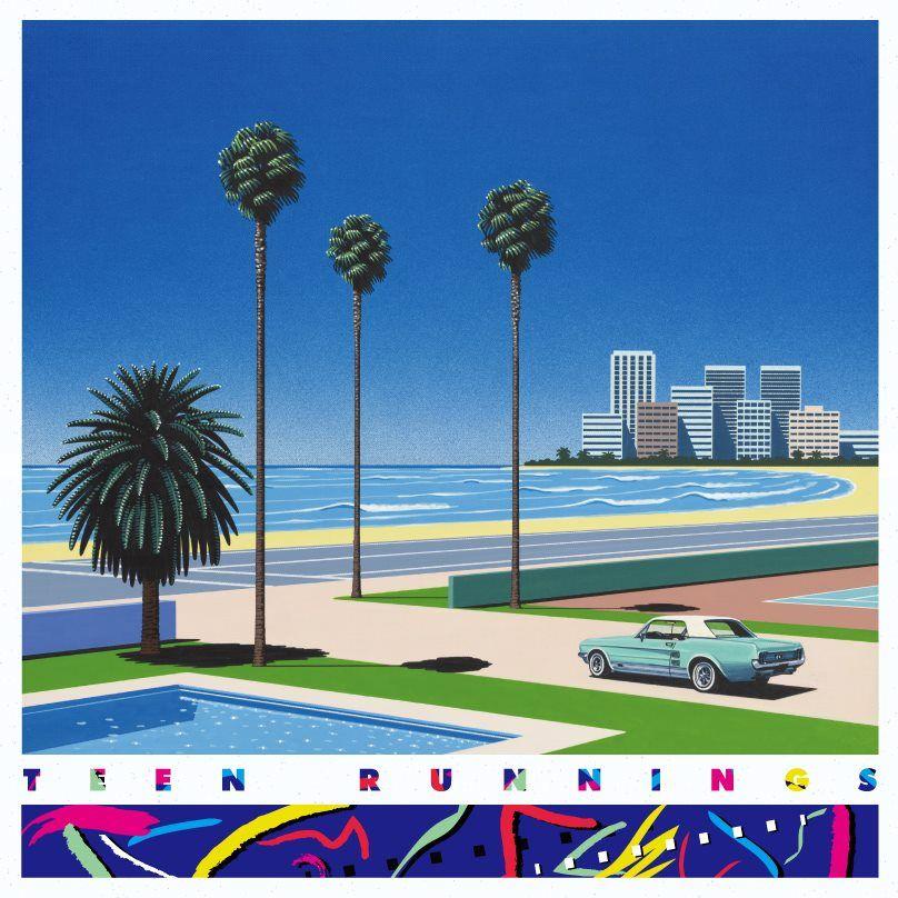 hiroshi nagai #80s #design #art #revival #palms #beach