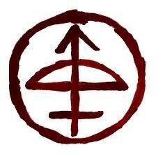 Enochian Angel Warding Supernatural Tattoos Ideas Pinterest