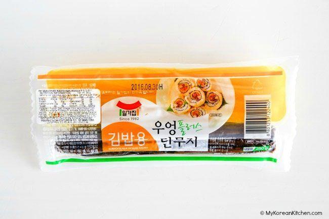 Bulgogi Kimbap (Bulgogi Seaweed Rice Rolls) | Recipe ...