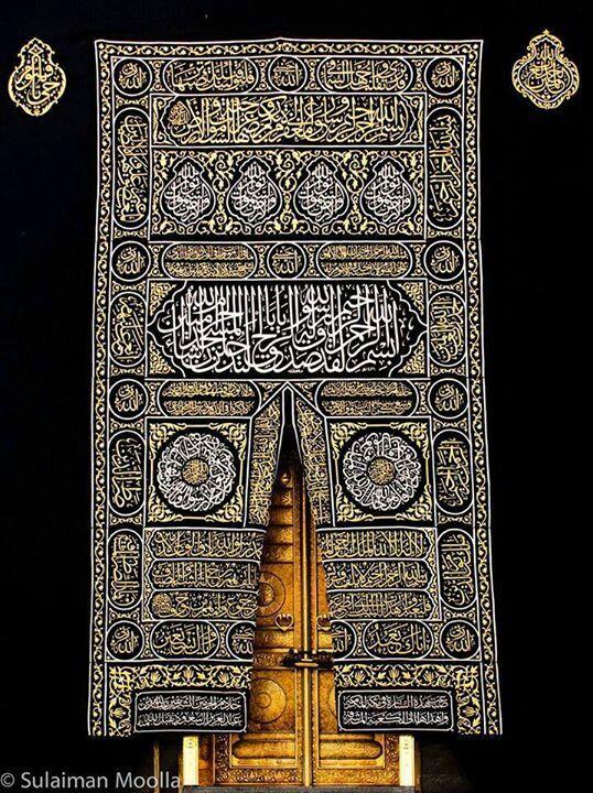 The Door Of Khana Kaba Makkah Mecca Wallpaper Mecca