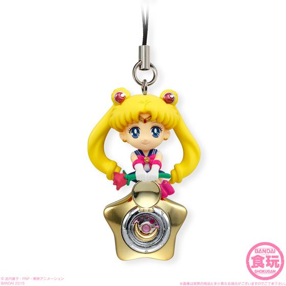 Bandai Shokugan Sailor Moon Twinkle Dolly Chibiusa with Luna-P Deformed Mascot Charm Volume 1