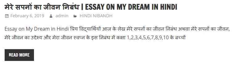 Essay On My Dream In Hindi 500 Word Short Jawaharlal Nehru Par 10 Line Mera Priya Neta