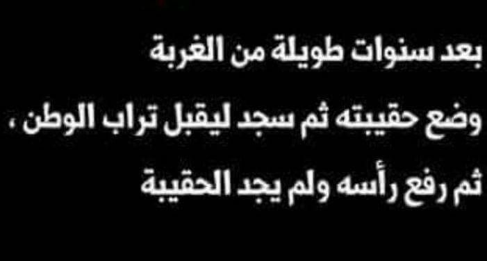 Pin By Nahla On الدنيا بالعربي Math Arabic Calligraphy